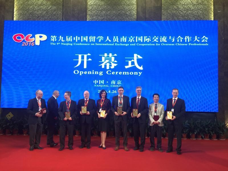 Įteiktas Kinijos LR Dziangsu provincijos sostinės Nankingo mero apdovanojimas