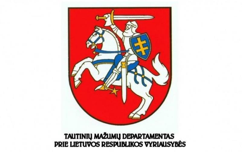 Konkursas Premijai už geriausią baigiamąjį mokslo darbą Lietuvos tautinių mažumų tematika gauti