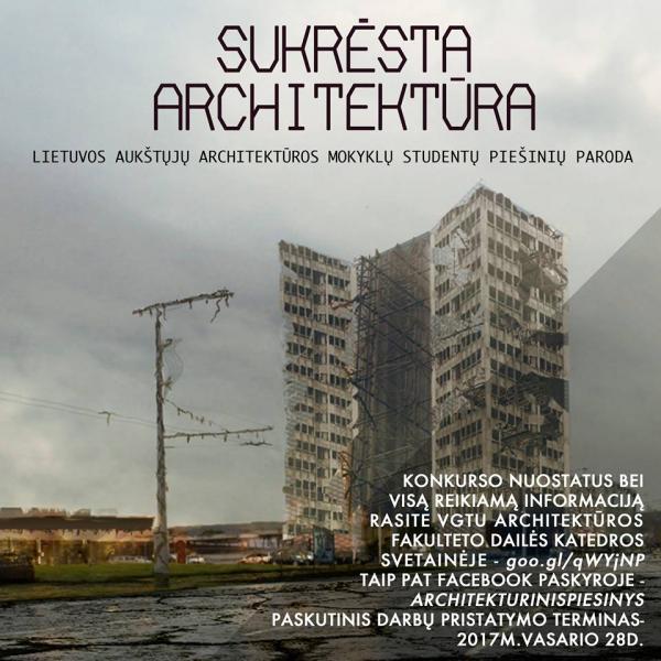 Architektūrinio piešinio konkursas 2017