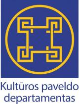 Kultūros paveldo departamentas prie Kultūros ministerijos