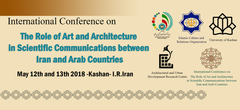 Architektūros fakulteto profesorius skaitė pagrindinį kviestinį pranešimą Irano islamo respublikoje