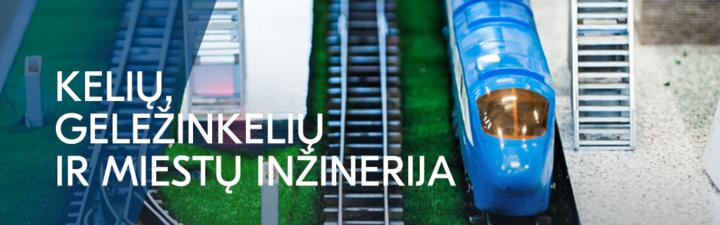 Kelių, geležinkelių ir miestų inžinerija