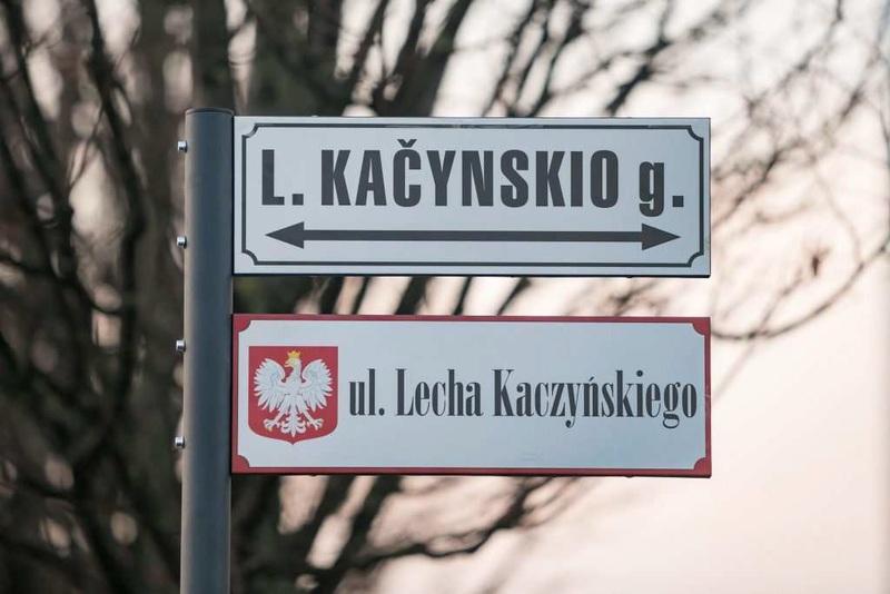 Vilniuje L. Kaczynskio gatvę papuošė VGTU Dizaino katedros projektuotos lentelės lenkų kalba