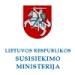 Lietuvos susisiekimo ministerija, Saugaus eismo skyrius