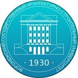 Voronezh State University of Architecture and Construction,