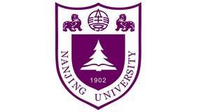 Nankino Universitetas, Kinija
