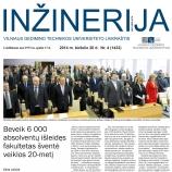 """Išleistas naujas laikraščio """"Inžinerija"""" numeris"""