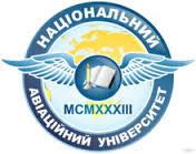 Nacionalinis aviacijos universitetas, Ukraina