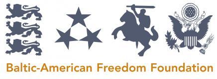Baltijos Amerikos laisvės fondas